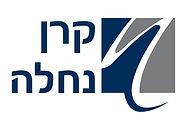 לוגו קרן נחלה