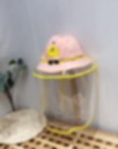 Children Protective Hat (2).JPG