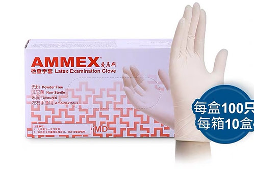 Nitrile  Disposable Gloves Latex Gloves