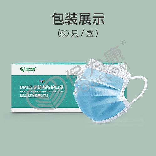 10 BOX POWECOM 3 Ply  disposable mask ( $ 0.42/PC) 50PCS LA Stock