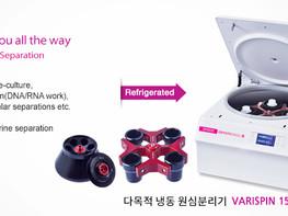 แนะนำสินค้าขายดี  Hot Seller!!!! Cryste Multi-propose centrifuge VARISPIN15R model