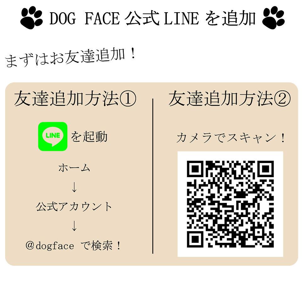 ご注文方法-01.jpg