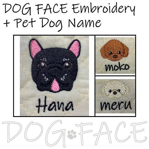 Dog×1 Name×1
