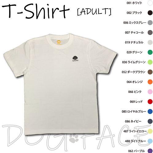 T-Shirt [ADULT]