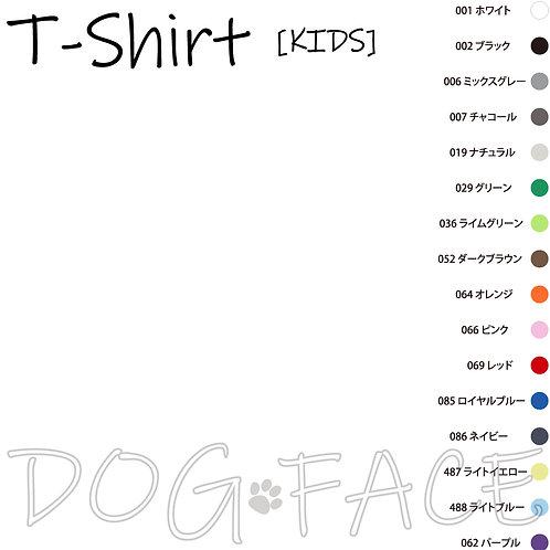 T-Shirt [KIDS]