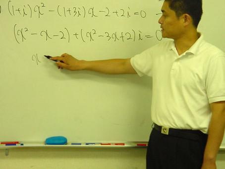 これで合格!教科攻略法7・8月