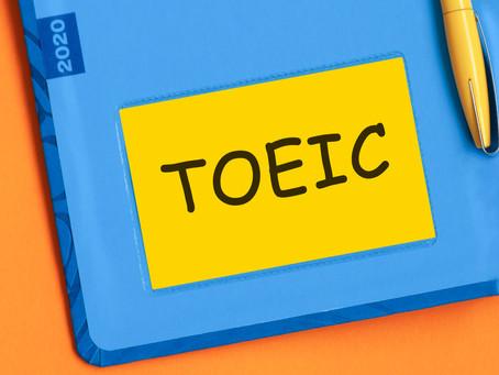 TOEICの基礎知識と応用編について
