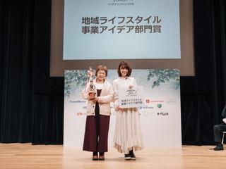 人口4000人が住む、 長野県川上村との3年プロジェクト