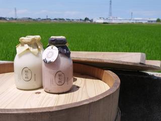 """自分にも、贈り物にも…! 富山県の宮本みそ店と  """"ピンクの甘酒""""共同開発"""