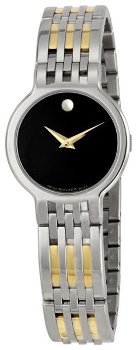 MOVADO Esperanza Two-tone Ladies Watch