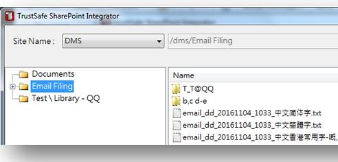 SharePoint Integrator