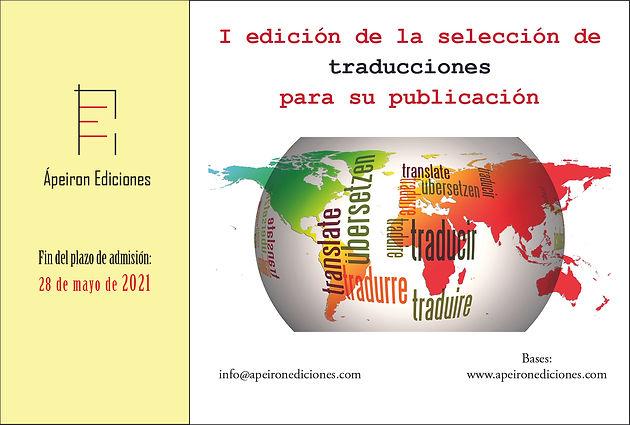 Cartel 1 ed Convocatoria Traducciones -