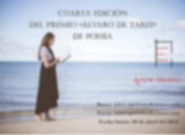 Cartel_Cuarta_edición_Premio_Álvaro_de_T