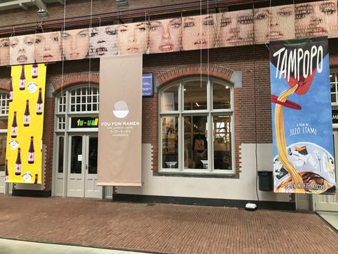 Tampopo Pop-up x Fou Fow Ramen x Filmhallen (Dutch only)