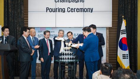 2019-0110-2019 싱가포르 한국상공회의소 신년오찬회 및 특별강연
