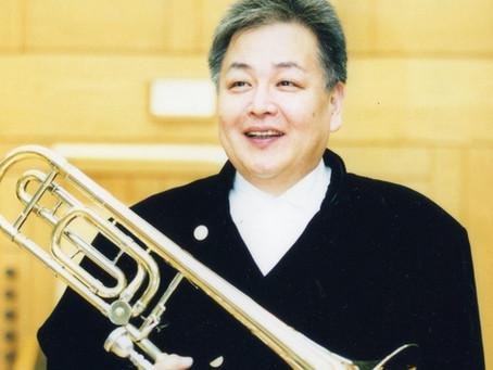 〈講師インタビュー〉トロンボーン 亀谷 彰一 先生