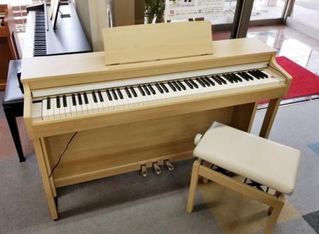 〈中古電子ピアノ〉カワイ KAWAI CN27LO(展示品)