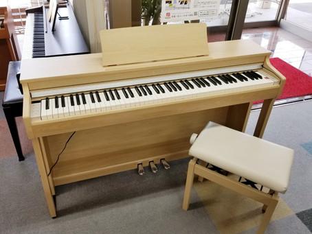 〈中古電子ピアノ〉カワイ CN27LO(展示品)