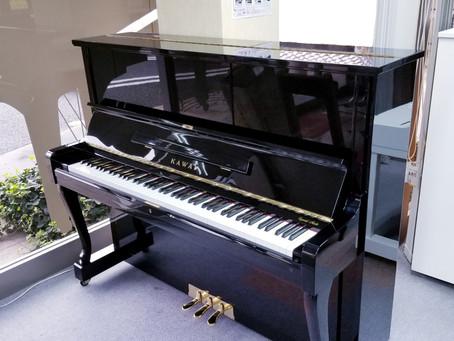 〈中古ピアノ〉カワイ DS60(アップライトピアノ)