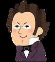 Schubert.png