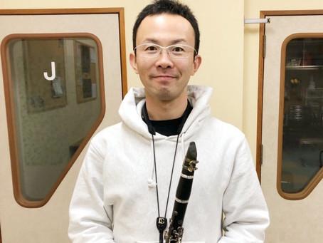 〈講師インタビュー〉クラリネット 村田 俊之 先生