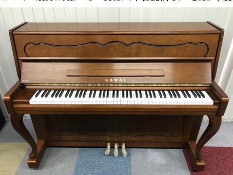〈新古品ピアノ〉カワイ  C-113N(アップライトピアノ)