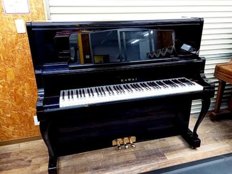 〈中古ピアノ〉カワイ DS85(アップライトピアノ)