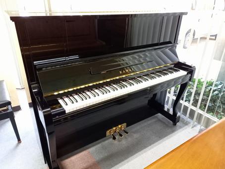 〈中古ピアノ〉カワイ DS65(アップライトピアノ)