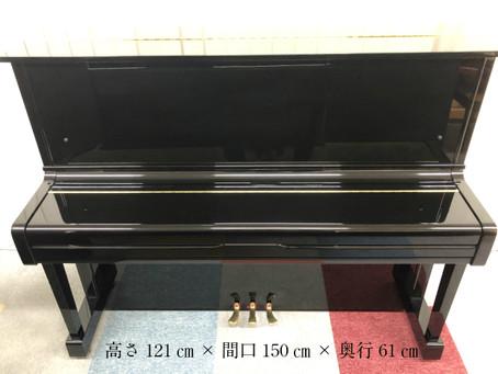 〈中古ピアノ〉ヤマハ  YAMAHA U100(アップライトピアノ)