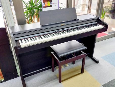 〈中古電子ピアノ〉ローランド RP301(展示品)