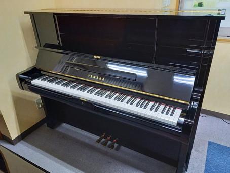 〈中古ピアノ〉ヤマハ UX2(アップライトピアノ)