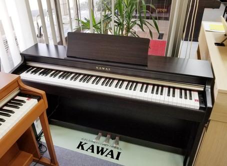 〈電子ピアノ〉カワイ  KAWAI CN27R(展示品)