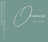 sugimaru Oneness.png