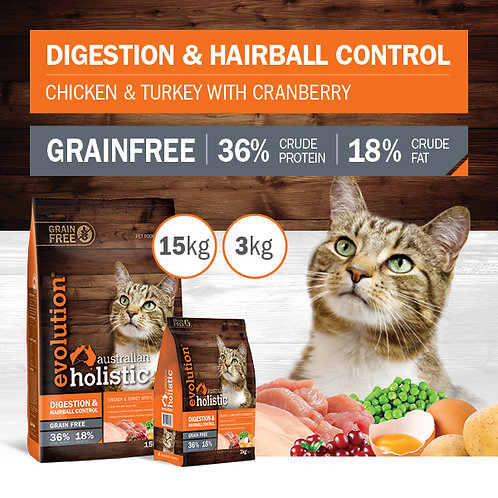 """EVOLUTION Holistic """"Digestion & Hairball Control"""" (GF)...from"""