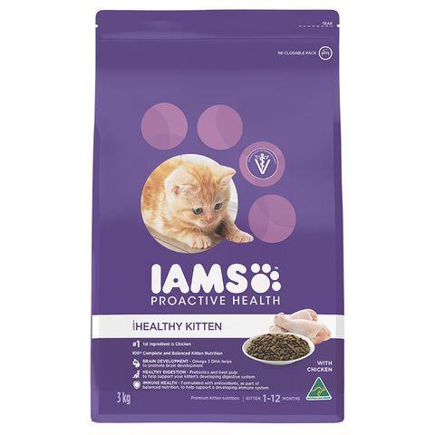 IAMS Kitten.....from