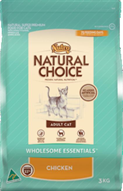 Nutro Cat Dry 1.5kg