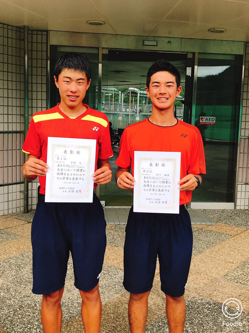 テニス四国大会 ★優勝★