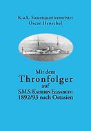 Henschel avers.png