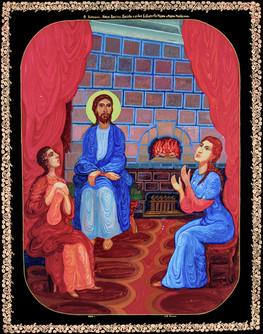 В Вифании. Иисус Христос. Беседа и отдых