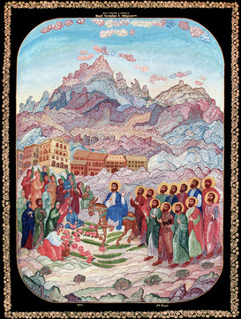 Вход Господен в Иерусалим, 2007