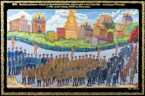 Колонна пленных немцев в Москве, 1944 г.