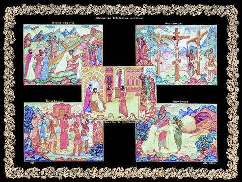 Новозаветные библейские истории, 1999