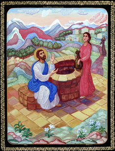 Иисус Христос и Самаритянка, 2006