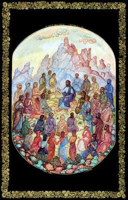 Нагорная проповедь (Матфей 5-1-48), 1994