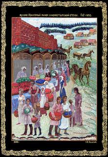 Мстёра, колхозный рынок у монастырской с