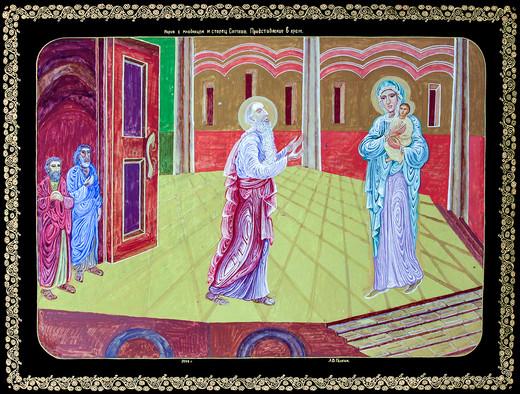 Мария с младенцем и старец Симеон. Предс