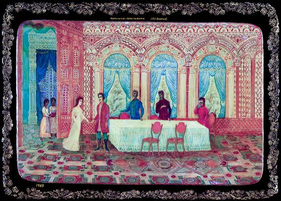Барышня-крестьянка (А.С. Пушкин) 4, 1989