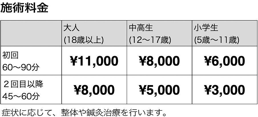 image1 2.jpeg
