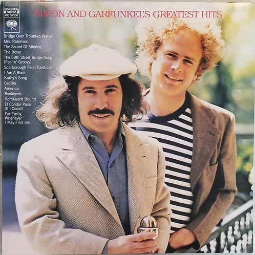 Simon and Garfunkel: Greatest Hits Vinyl Record front cover