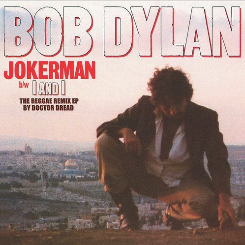 "Bob Dylan: Jokerman 12"" Vinyl Record"